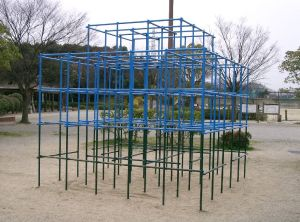 This is the kind of Jungle Gym I remember as a kid!