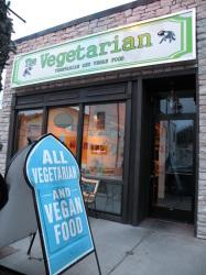 The Vegetarian 1